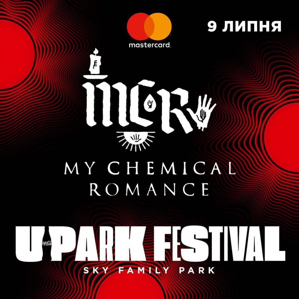 11 главных концертов в Киеве в 2020 году-Фото 10