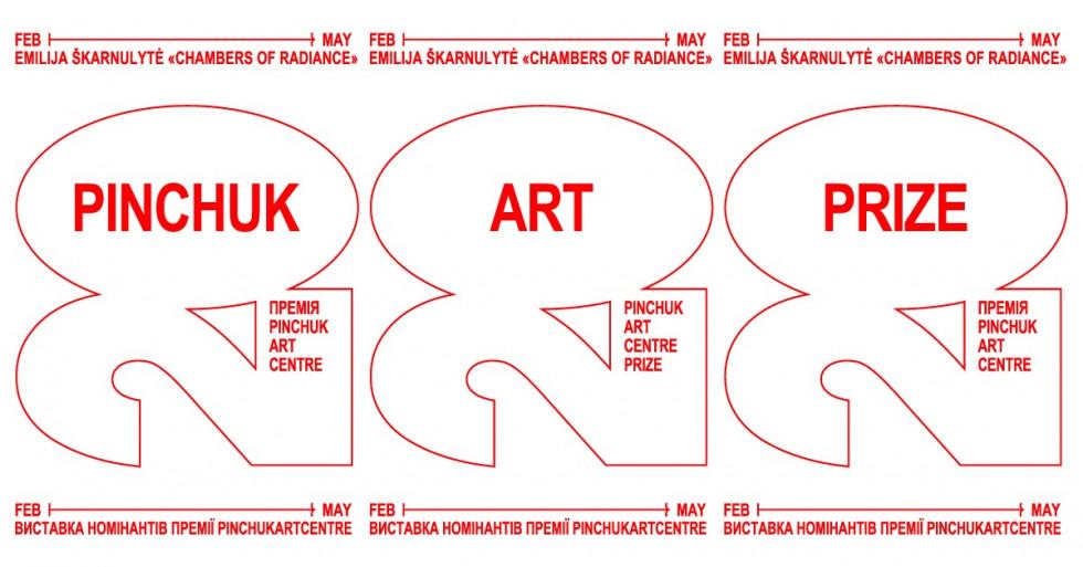 Мастер-классы, концерты и лекции: 7 главных событий февраля-Фото 3