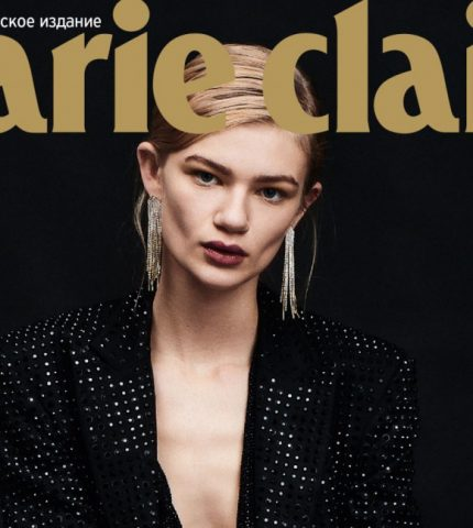 Мартовский номер Marie Claire уже скоро в продаже!-430x480