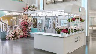 Tiffany & Co. будут продавать цветы в честь Дня святого Валентина-320x180