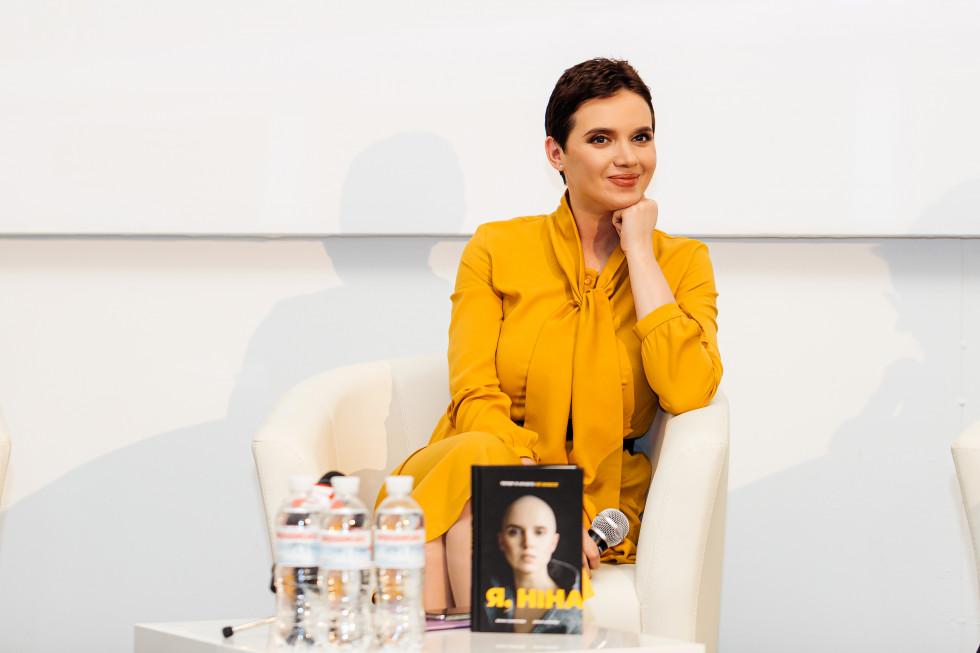 Книга місяця: «Я, Ніна» Яніни Соколової про рак та жіночу силу-Фото 3