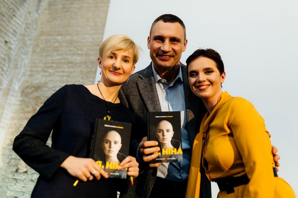 Книга місяця: «Я, Ніна» Яніни Соколової про рак та жіночу силу-Фото 2