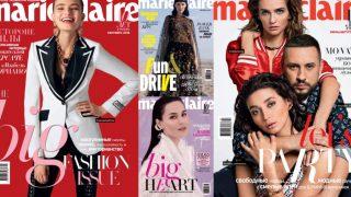 Журнал Marie Claire Ukraine открывает онлайн-доступ к своим номерам на время карантина-320x180