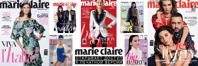 Печатные версии журналов