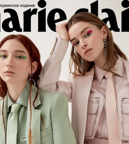 Апрельский номер Marie Claire уже скоро в продаже!-430x480