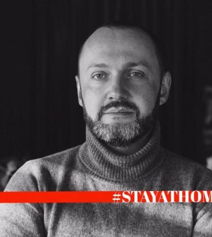#STAYATHOME: Константин Путиленко-430x480