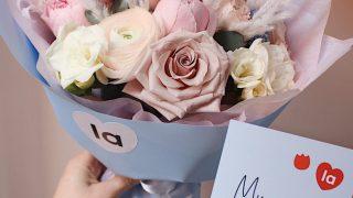 Коллаборация дня: Lamoda x Arka Flower Shop-320x180