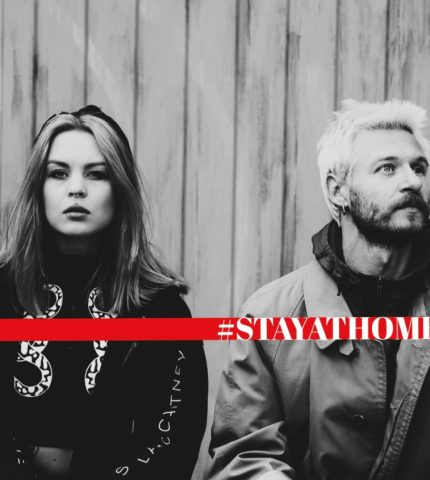 #StayAtHome: группа YUKO-430x480