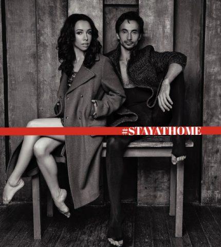 #STAYATHOME: Екатерина Кухар и Александр Стоянов-430x480