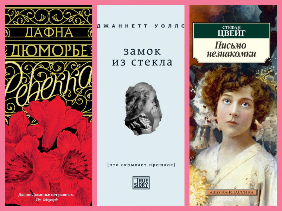 Лена Кравец и Лена Андрейчикова про литературные чтения, хейтеров и любимые книги-Фото 2