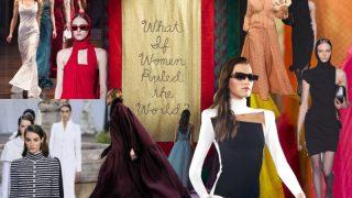 Свободная одежда: право носить то, что хочется, как главное достижение современной моды-320x180