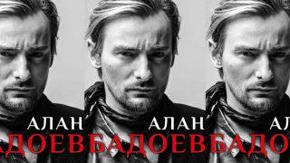 Бадоев проведет онлайн-презентацию своей книги-320x180