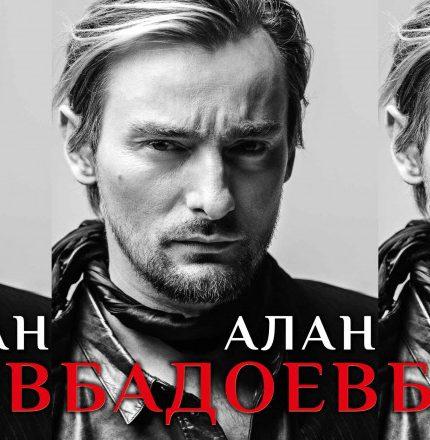 Бадоев проведет онлайн-презентацию своей книги-430x480