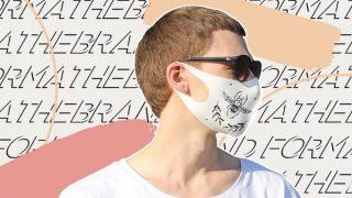Підтримуємо своїх: 12 українських брендів, що почали випуск масок та санітайзерів-320x180