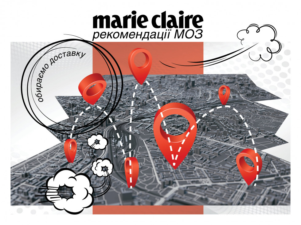 safe delivery marie claire