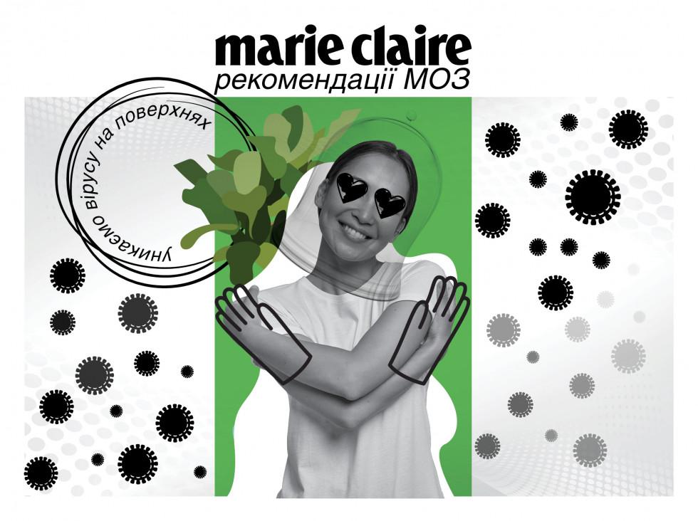 Ministry of Health of Ukraine coronavirus marie claire surface 1