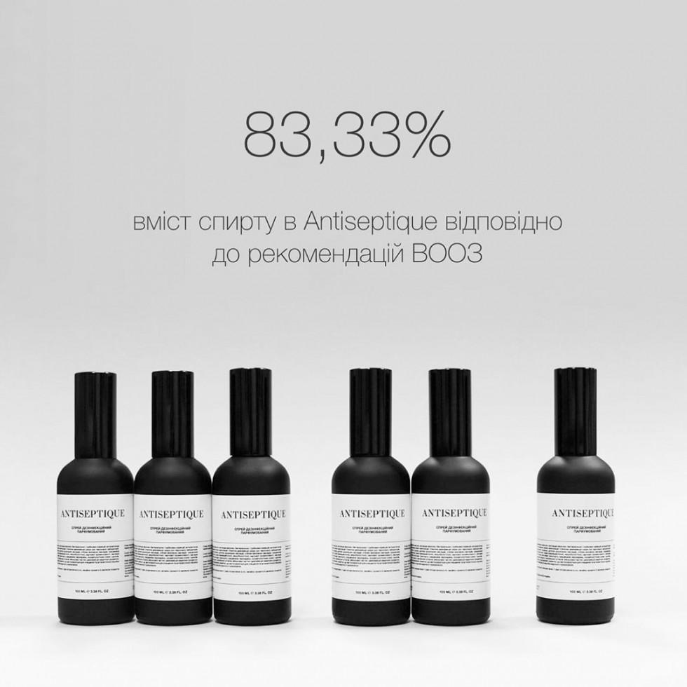 Підтримуємо своїх: 12 українських брендів, що почали випуск масок та санітайзерів-Фото 11