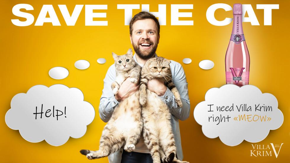 5 рекомендацій від Villa Krim, які допоможуть врятувати Світ, роботу, гроші, відносини і вашого котика-Фото 6