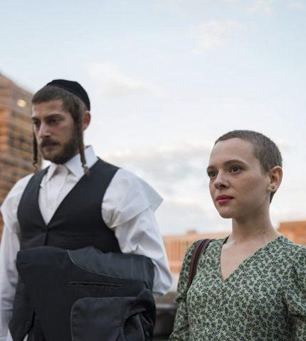 Что мы узнали из «Неортодоксальной» о жизни евреев в закрытой общине-430x480