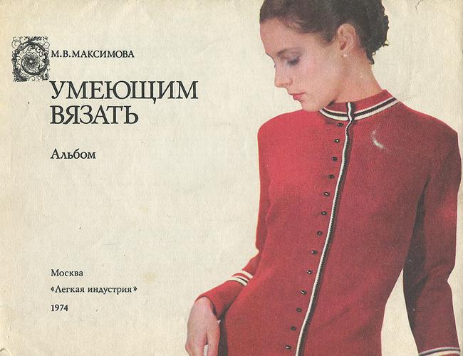 Украинские 1990-е и право на платье-Фото 6