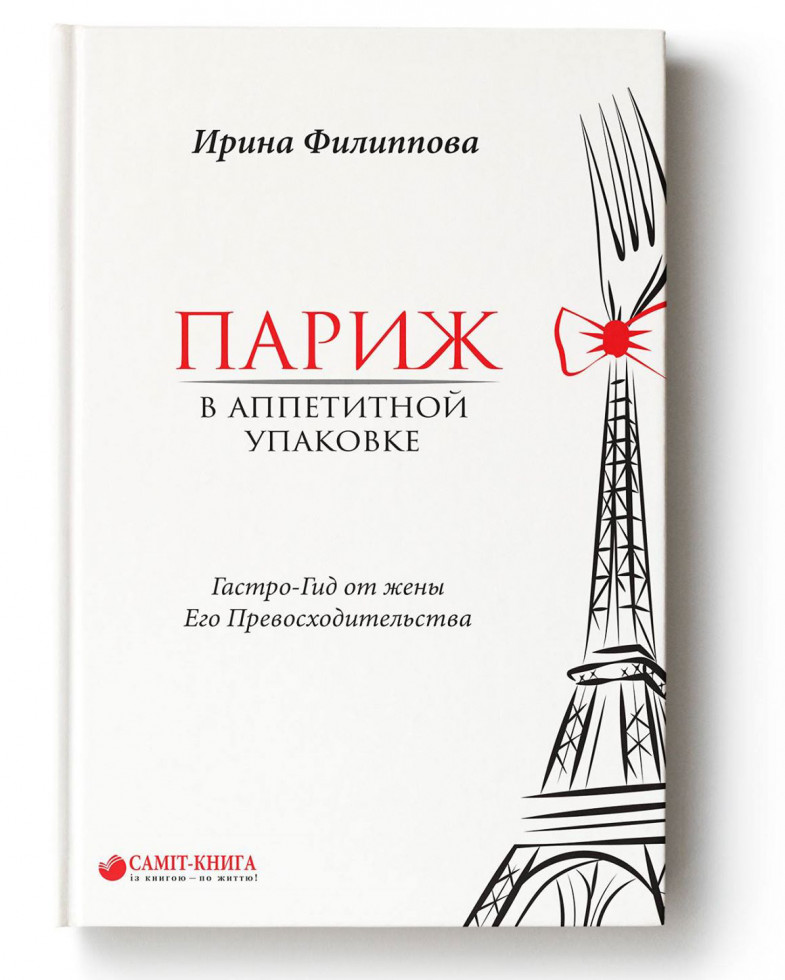 #STAYATHOME: Ирина Филиппова-Фото 4