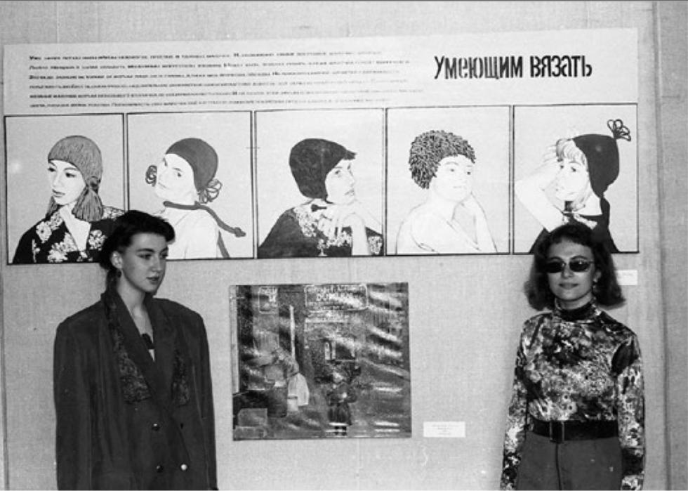 Украинские 1990-е и право на платье-Фото 5