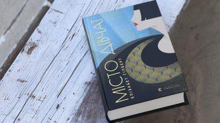 Книга месяца: «Город женщин» Элизабет Гилберт-320x180
