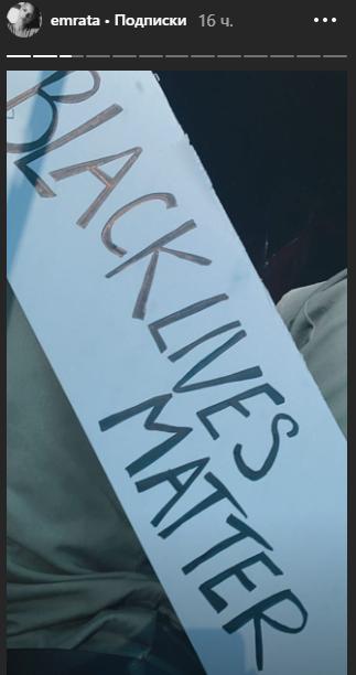 Ариана Гранде, Тимоти Шаламе, Эмили Ратаковски, Halsey и другие на митингах после смерти Джорджа Флойда-Фото 3