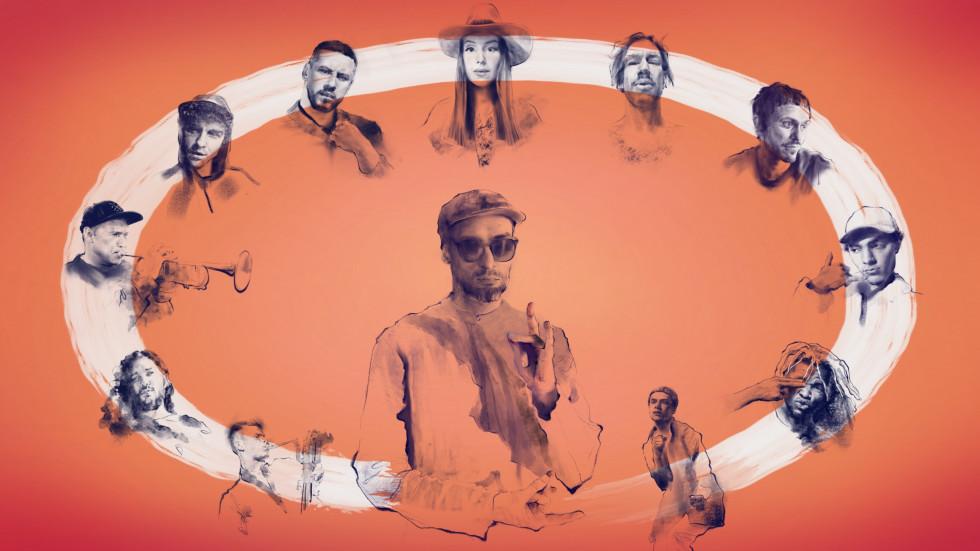 MONATIK, JAMALA, Ivan Dorn, Sunsay и звезды хип-хоп сцены в альбоме Vakula-Фото 6