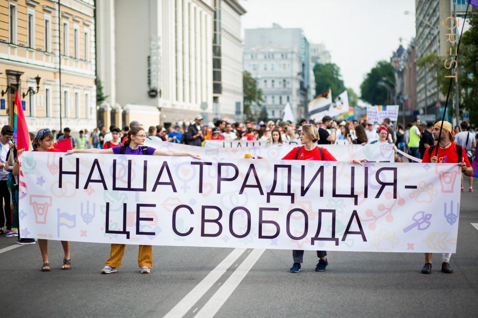 Що таке Pride Month, чому його святкують у червні та навіщо говорити про це в Україні?-Фото 6