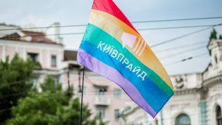 Що таке Pride Month, чому його святкують у червні та навіщо говорити про це в Україні?-320x180