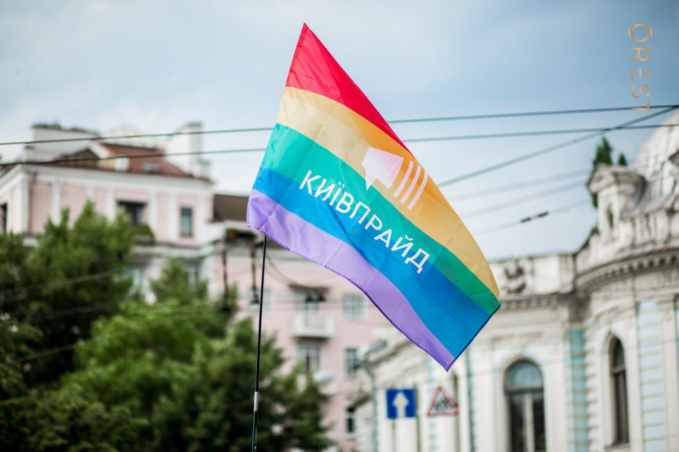 Що таке Pride Month, чому його святкують у червні та навіщо говорити про це в Україні?-Фото 1