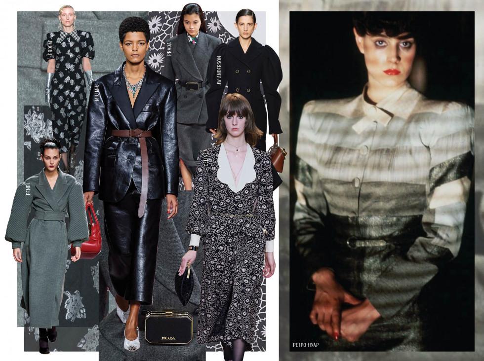 Retro Noir Marie Claire Fashion Trends Nuar