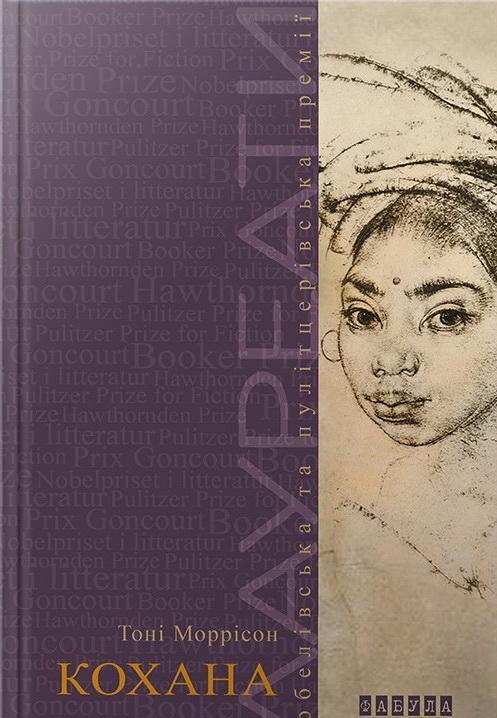 10 книг о расизме и (не)равенстве-Фото 4