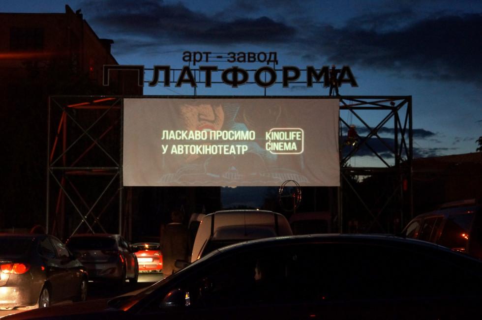 Киевский чек-лист: что успеть в июле-Фото 9