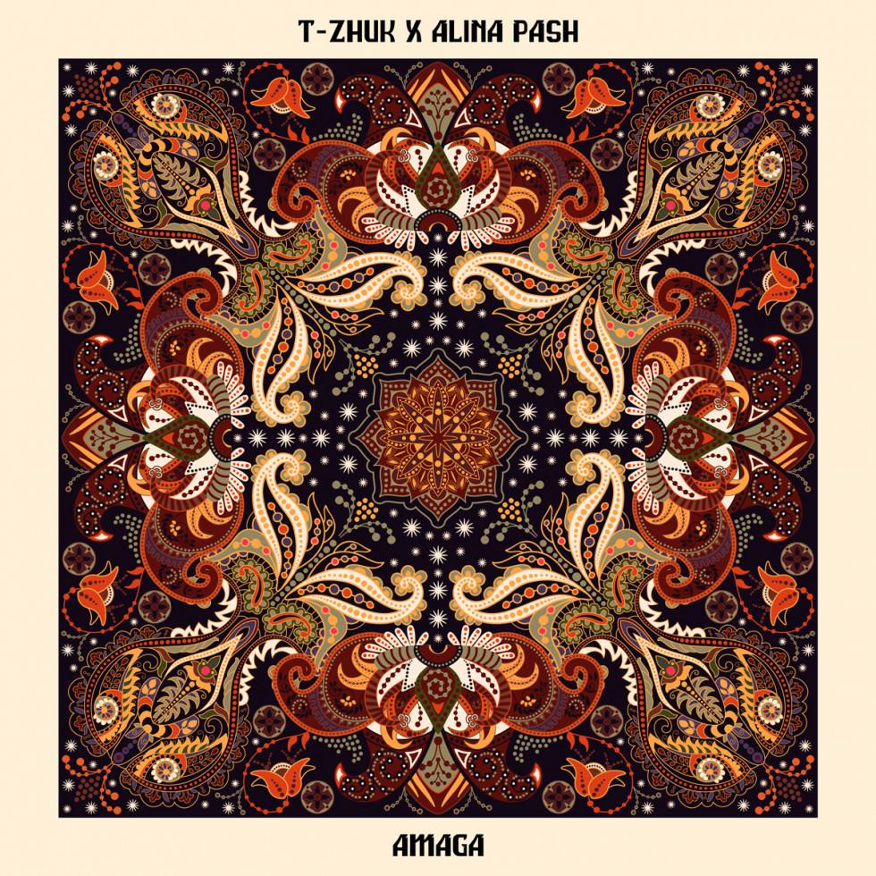 Alina Pash выпустила новый трек вместе с саунд-продюсером t-Zhuk-Фото 1