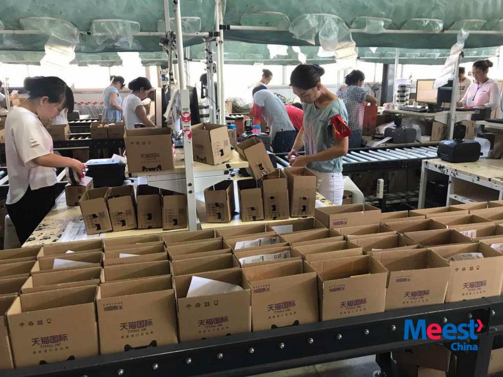 Как стильно одеваться и экономить бюджет: покупка товаров и доставка посылок из Китая-Фото 3