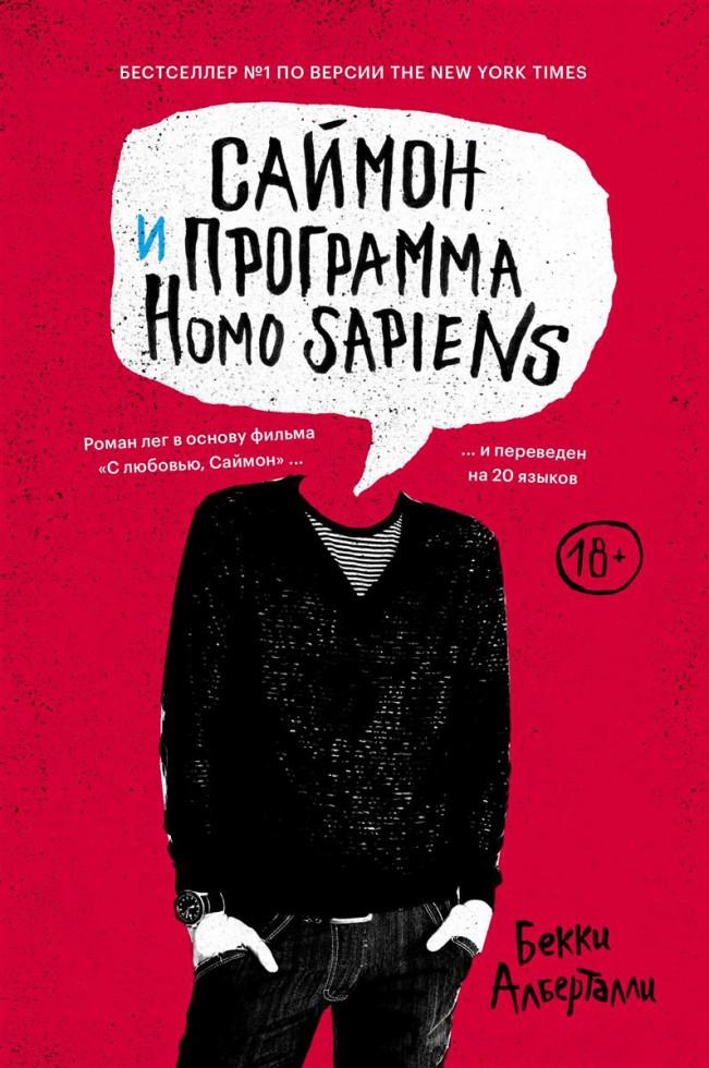«Моє оточення цінує мене за те, яка я людина та спеціаліст, а не за те, кого я кохаю» — кліпмейкер Юра Двіжон про камінг-аут та ЛГБТ-Фото 7