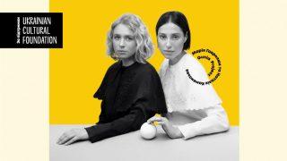 Ukrainian Fashion Week презентує другу історію Action: Sustainable Fashion – Gunia Project-320x180