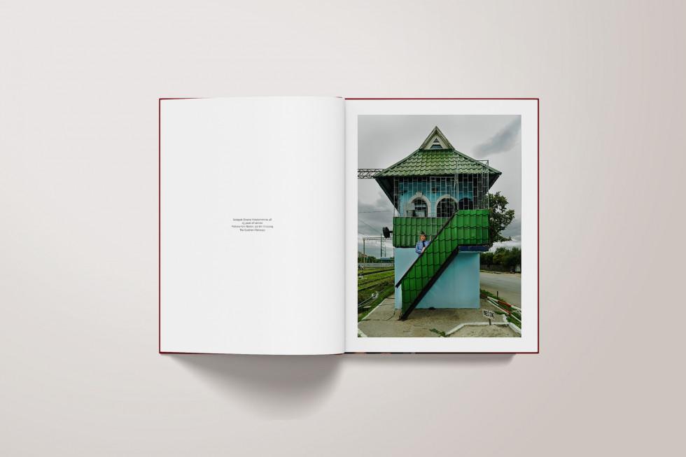 У видавництві «Основи» вийшла книга про жінок, які працюють на залізниці-Фото 2
