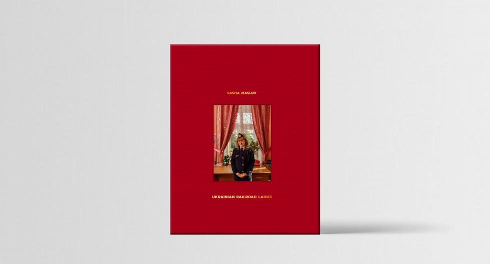 У видавництві «Основи» вийшла книга про жінок, які працюють на залізниці-Фото 1
