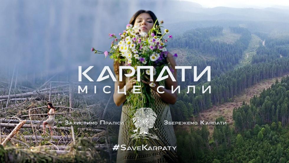 #SafeKarpaty: Руслана запускає масштабну соціальну кампанію зі збереження Карпат-Фото 2