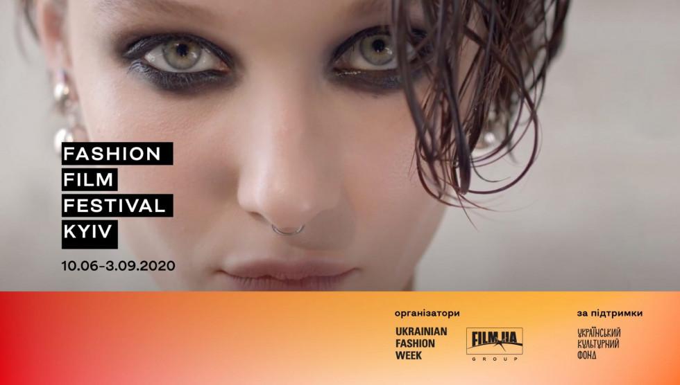 Оголошено фіналістів конкурсної програми Fashion Film Festival Kyiv-2020-Фото 2