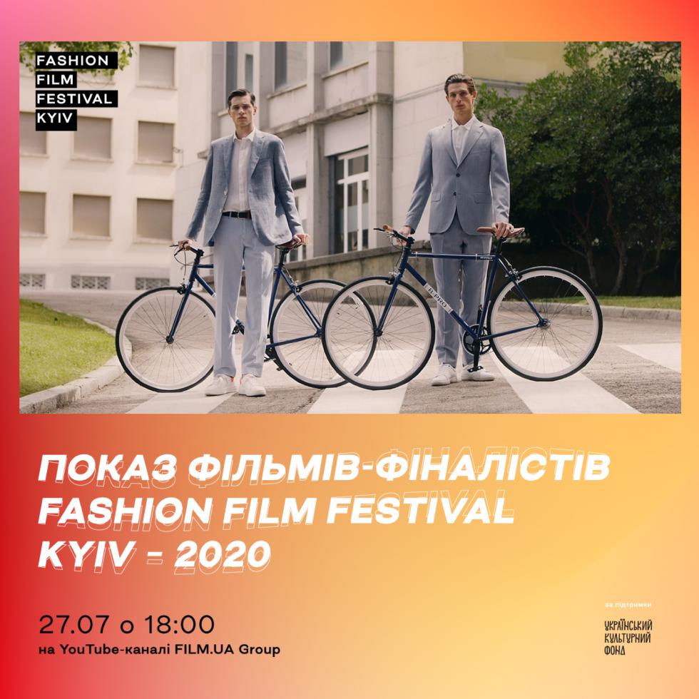 Оголошено фіналістів конкурсної програми Fashion Film Festival Kyiv-2020-Фото 1