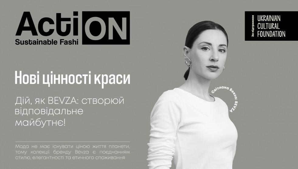 Ukrainian Fashion Week презентує третю історію Action: Sustainable Fashion – BEVZA-Фото 2