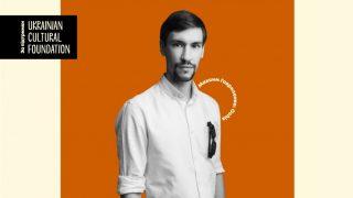 Ukrainian Fashion Week презентує четверту історію Action: Sustainable Fashion – Ochis-320x180