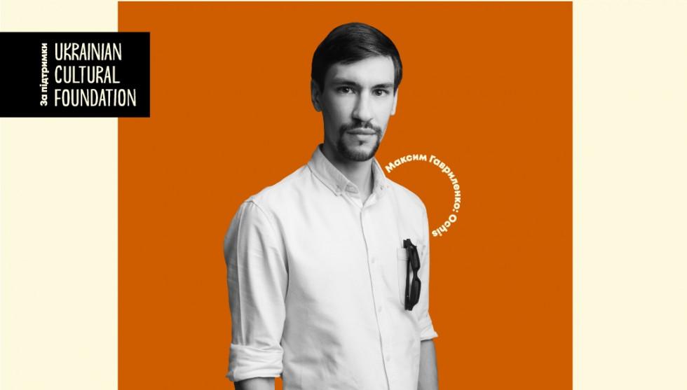 Ukrainian Fashion Week презентує четверту історію Action: Sustainable Fashion – Ochis-Фото 1