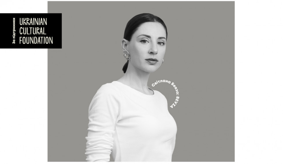 Ukrainian Fashion Week презентує третю історію Action: Sustainable Fashion – BEVZA-Фото 1