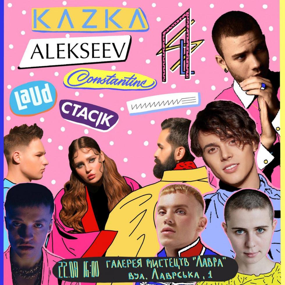 ART SAVED LIFE: KAZKA, ALEKSEEV и LAUD выступят на благотворительном концерте-Фото 1