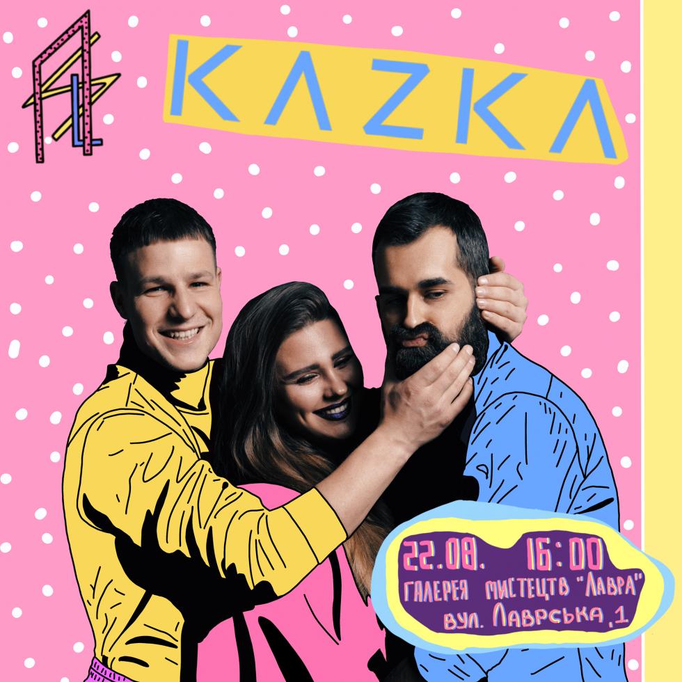 ART SAVED LIFE: KAZKA, ALEKSEEV и LAUD выступят на благотворительном концерте-Фото 3